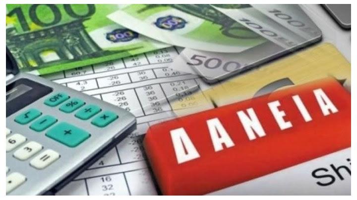 Τράπεζες: Διαχειρίσιμα τα &quot?κόκκινα δάνεια&quot? της κρίσης