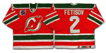 photo NewJerseyDevils91-92jersey.jpg
