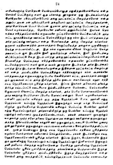 final-hethai-ammal-history-26.jpg