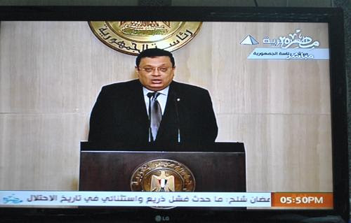 http://gate.ahram.org.eg/Media/News/2012/11/22/2012-634892042563146160-314_main.jpg