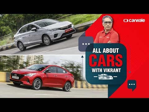 All About Cars with Vikrant: Honda City vs Hyundai Verna , Nissan Magnite and Audi Q2 Launch Details