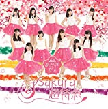 Sakura超特急