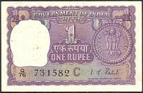 IndP.77g1Rupee1970.jpg