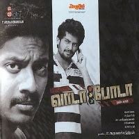 vaada poda nanbargal  tamil  mp songs