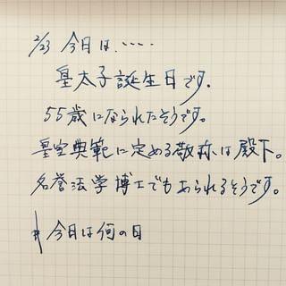 http://instagram.com/p/zb0o5XmE7g/