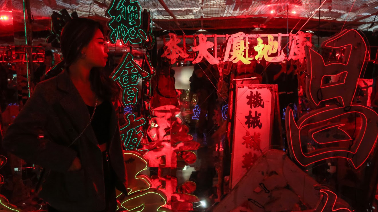 Asian Markets Rise Despite Uncertainty Over Us China Trade - jp npa roblox