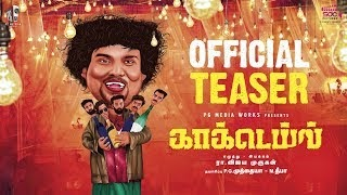 Cocktail Tamil Movie (2020) | Cast | Teaser | Release Date