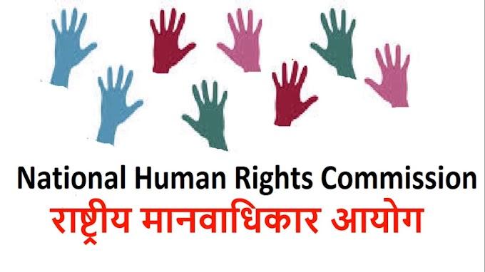 वाराणसी में पत्रकारों पर हमलों का मानवाधिकार आयोग ने लिया संज्ञान