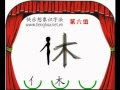 Cách học chữ Hán tượng hình dễ hiểu