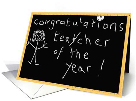 congratulations teacher of the year card (214063)