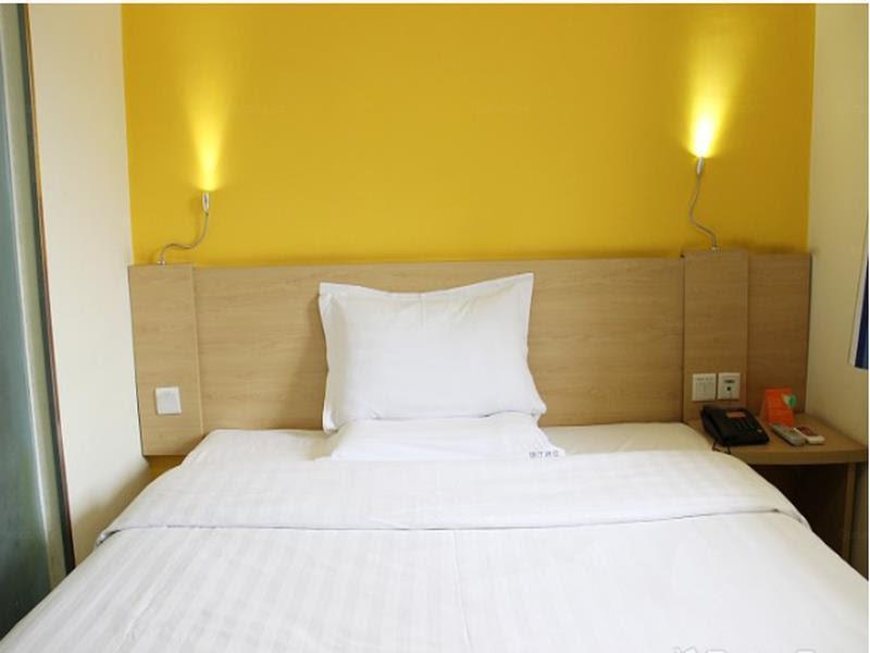 7 Days Inn Chengdu WangjiangLou  Wanda Square Branch Discount
