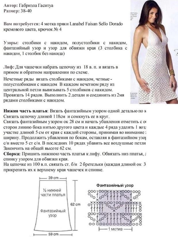 krem-platie1