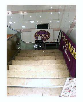 Yahoo! cafe in Haneda airport
