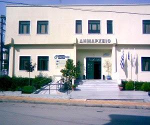 Θεσπρωτία: Δήμος Φιλιατών - Χορήγηση εφάπαξ ειδικού βοηθήματος επανασύνδεσης ηλεκτρικού ρεύματος σε ευπαθείς ομάδες