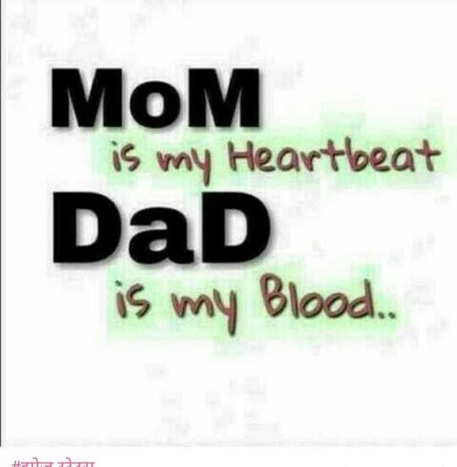 आई बब Love You Mom Dad Helo