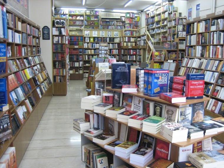 Άποψη του βιβλιοπωλείου