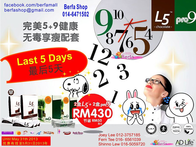 8.5+9 Promotion Last Berfa Shop 5 Days