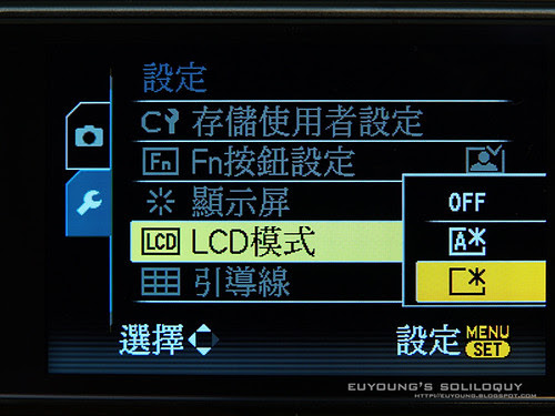 LX3_menu1_33 (by euyoung)
