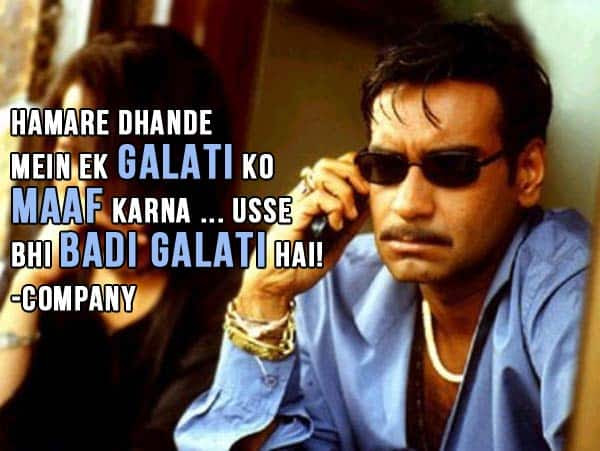 LOL Story of the day  12 Hindi movie dialogues to make