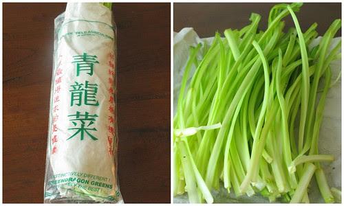Chin Long veggie