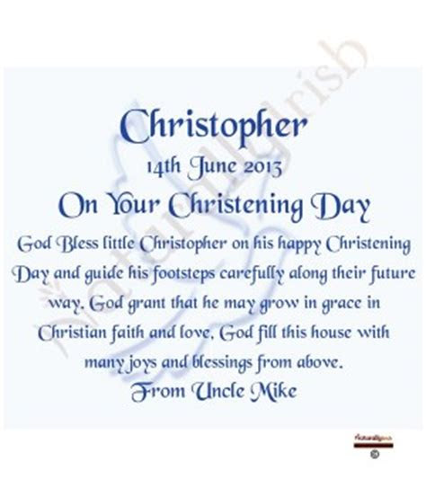 Christening Quotes For Baby Boy