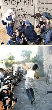 Palestinian media
