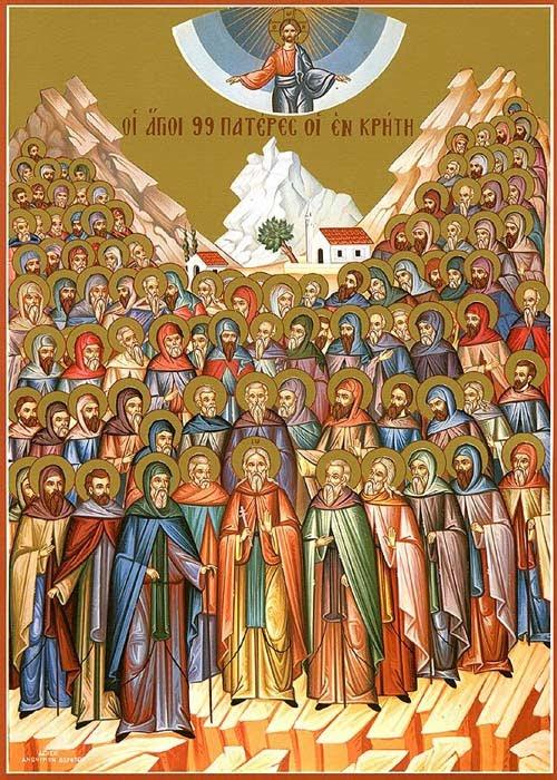 Resultado de imagem para Os Padres da Igreja Icone
