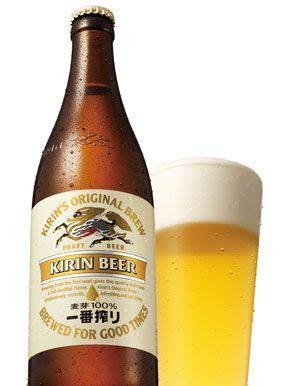kirin ichiban kirin brewery company limited american pale