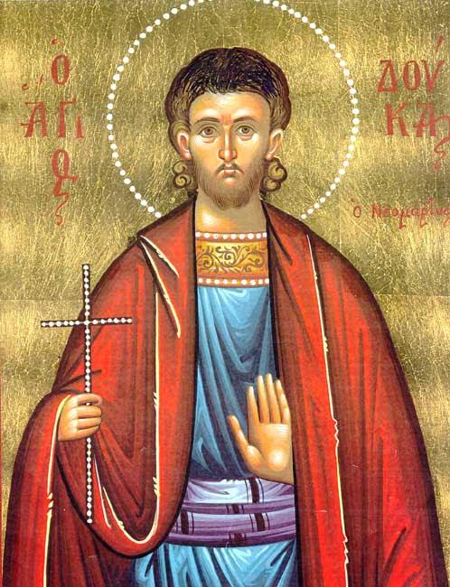 img ST. DOUKAS, New Martyr of Mytilene