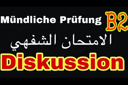 Telc B2 Prufung Diskussion