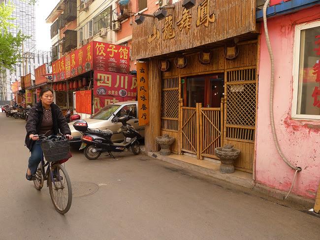 Beijing, side street