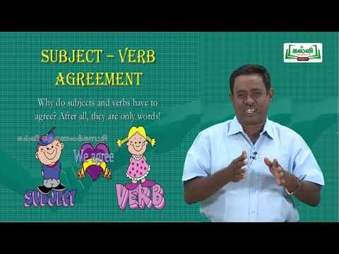 12th English Subject verb Adjective Kalvi TV