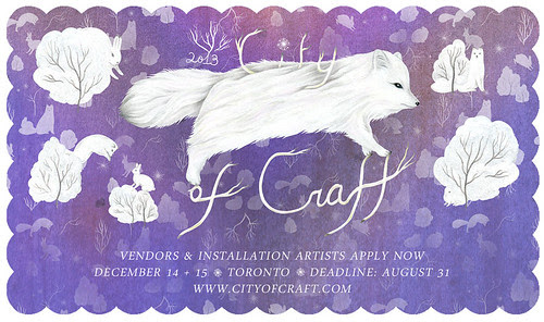 2013-application-call