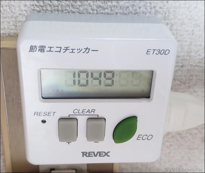 a00033_Eco_ET30D_08