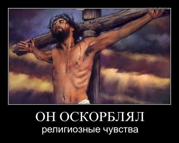 Религия – это массовый обман Человечества