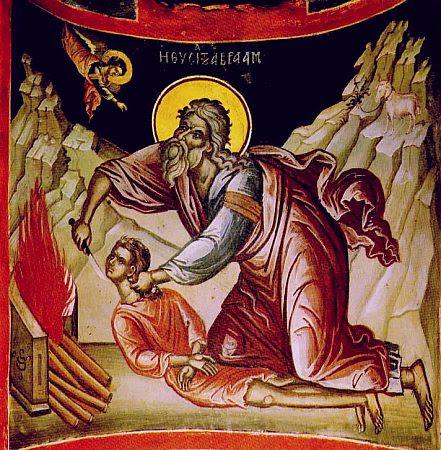 Авраам и Исаак.