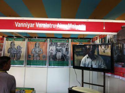 vanniyar-varalatru-aivu-maiyam