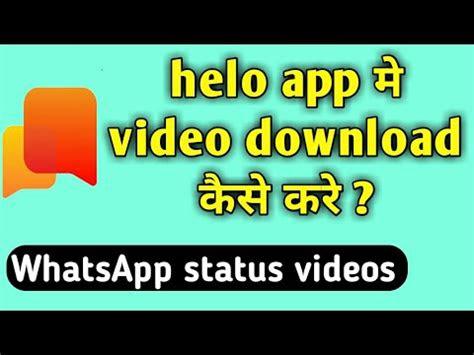 helo app se whatsapp status kaise  kare whatsapp