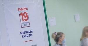 В нескольких регионах Приволжского федерального округа закрылись избир
