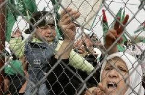 gaza blokade