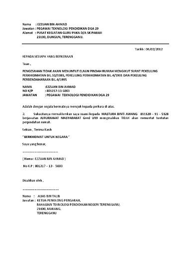 Contoh Surat Rasmi Tuntutan Elaun Surat Rasmi E