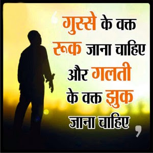 356 ह द Beautiful Life Quotes Whatsapp Dp In Hindi Images