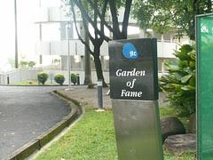 Jurong Hilltop (1) - 02Apr2007