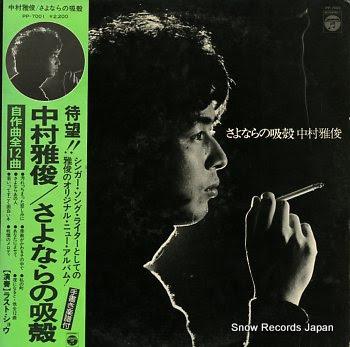 NAKAMURA, MASATOSHI sayonara no suigara