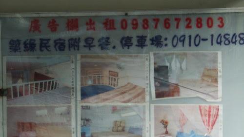 福隆九份 - 122