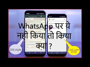 Whatsapp super secret tricks 2018 send message without open whatsapp