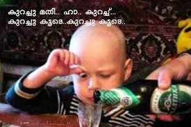 Fb Funny Images In Malayalam Archives Facebook Image Share