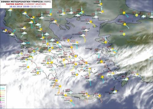 Με κακό καιρό το τριήμερο της Καθαράς Δευτέρας - Βροχές και καταιγίδες - Χιόνια σε μεγάλο υψόμετρο