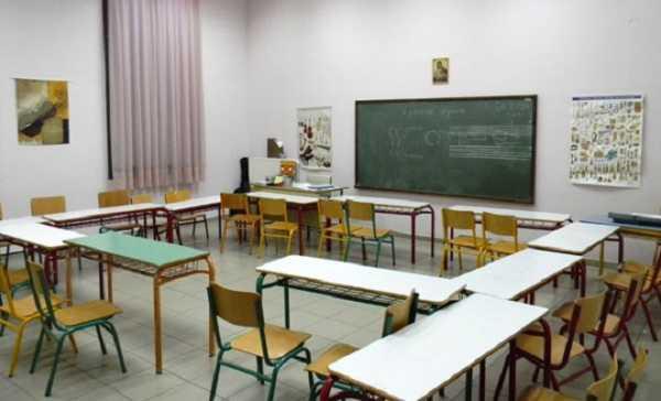 Αναστέλλονται συγχωνεύσεις και καταργήσεις σχολείων για την νέα σχολική χρονιά