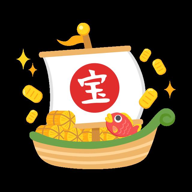宝船鯛小判米俵の無料ベクターイラスト素材 Picaboo